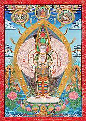 Avalokiteshvara - 33807