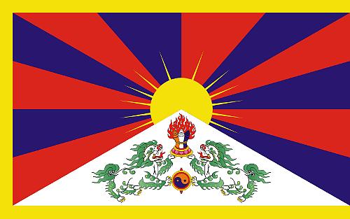 Tibet Snow Lion Artelino