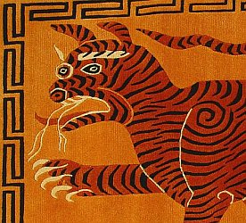 Detail from Tiger Rug