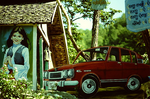birma-car-mockup
