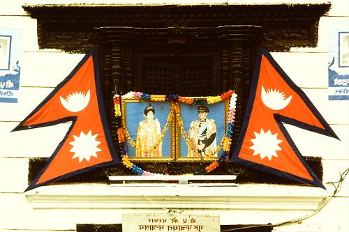 king-birendra-bir-bikram-shah-dev