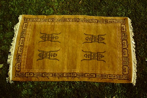 more-tibetan-vegetable-rugs-33