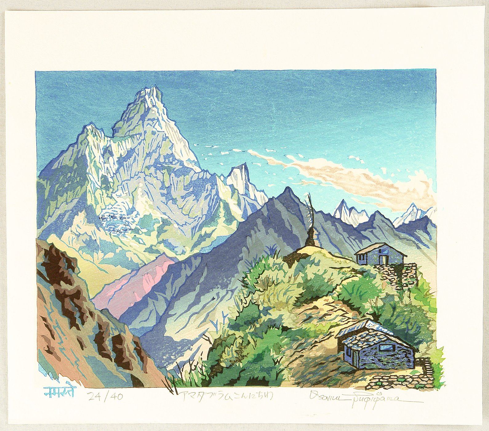 Nepal on japanese woodblock prints artelino for Arts and crafts style prints