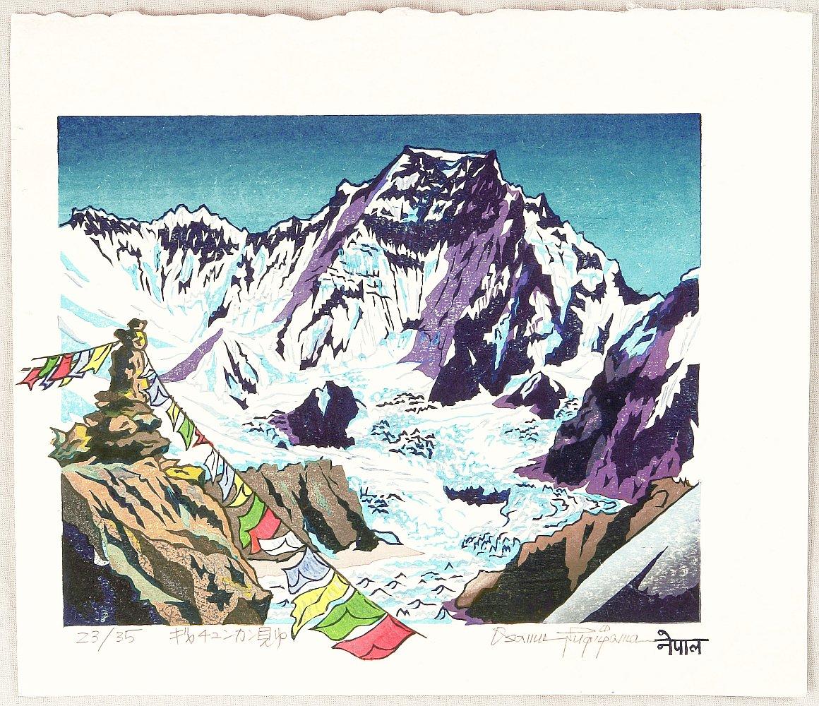 mount-gyachung-kang-nepal