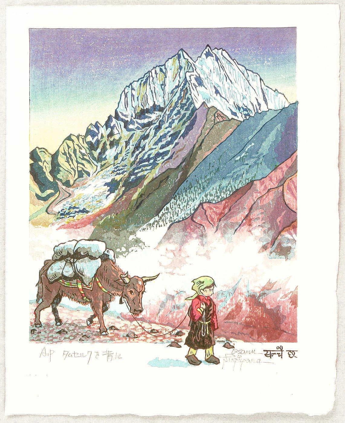 mount-thamserku-nepal