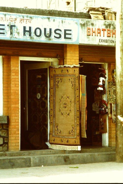 tibetan-rugs-vegetable-dyes-19